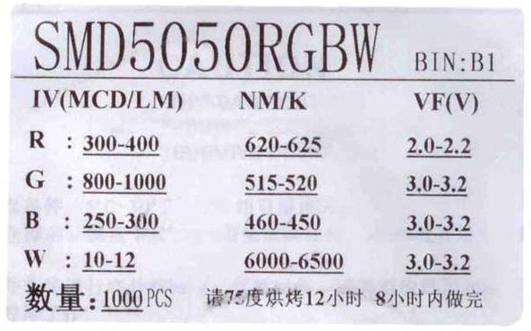 Led RGBW 8pin هشت پایه کوچک
