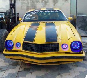 حلقه اتومبیل آبی اجرا شده در مشهد توسط همکاران